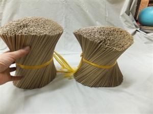 Làng nghề làm tăm hương